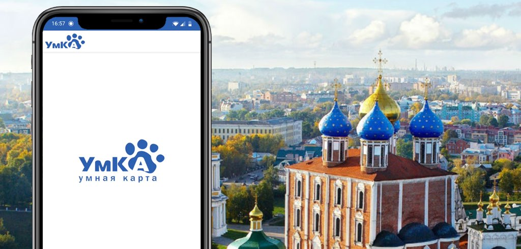 PayiQ application in Russia